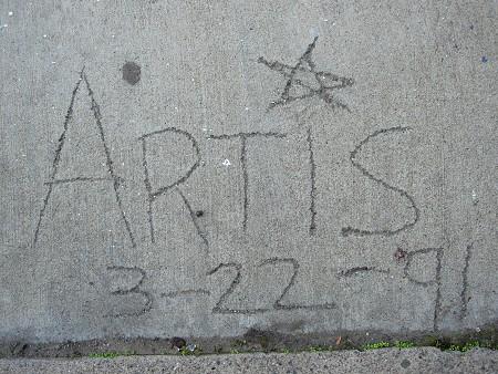 1991e